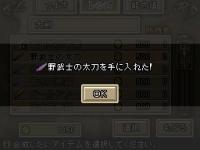 bob05100927.jpg