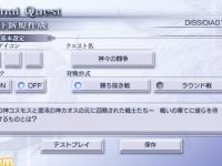 dissid2ss02011103