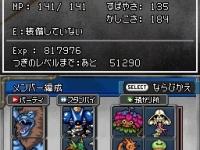 dqmj2ss03201008
