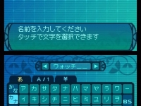 eo3ss05221005