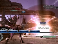 ffxiii-2ss04281206
