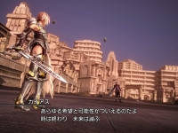 ffxiii-2ss04281208
