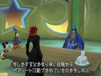 kh3dss03171208