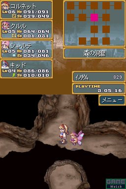 This is the ''openings in every direction'' room found in most caves.