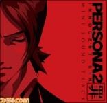 p2isart02201101