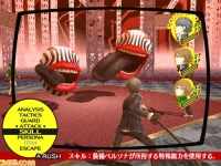 persona410.jpg