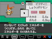 Victini, the first-ever Psychic/Fire pokmon. Cute, marketable, and packs a wallop.