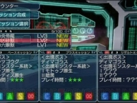 psp2iss03121107