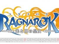 raghikart05021101