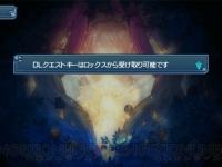 totwrm3ss02201139