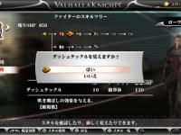 vk3ss12081203